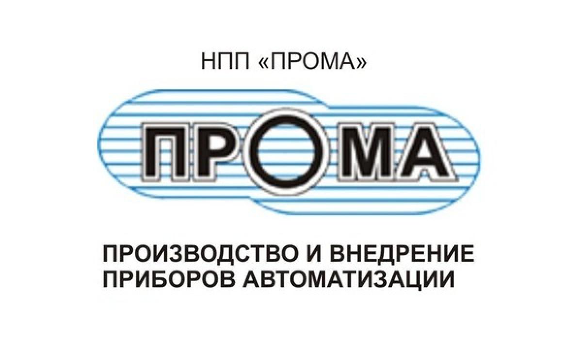 ЭнергоКИПавтоматика - дилер НПП ПРОМА